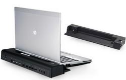 HP EliteBook 2570p dokovací stanice