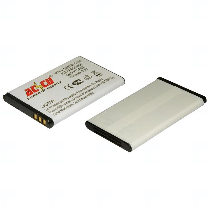 T6 power Baterie Accu pro Nokia 6100, 6300, 2650, 2652, 3500 cla