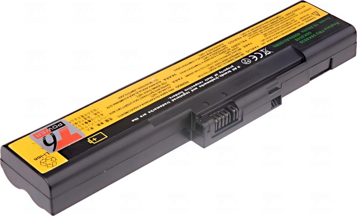T6 power Baterie T6 power FRU 02K7039, 02K7040, 08K8035, 08K8036