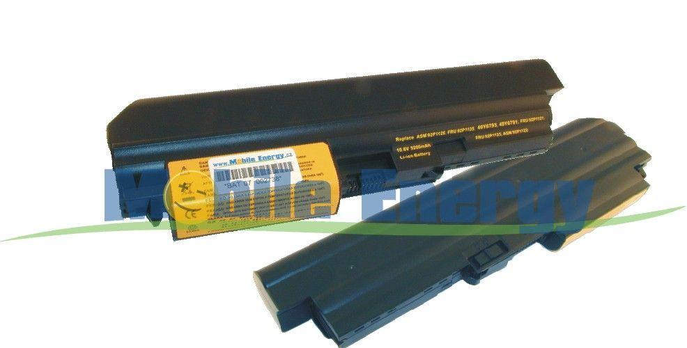 Mobile-Energy Baterie IBM ThinkPad Z60 / Z60T / Z61 / Z61T - 10.