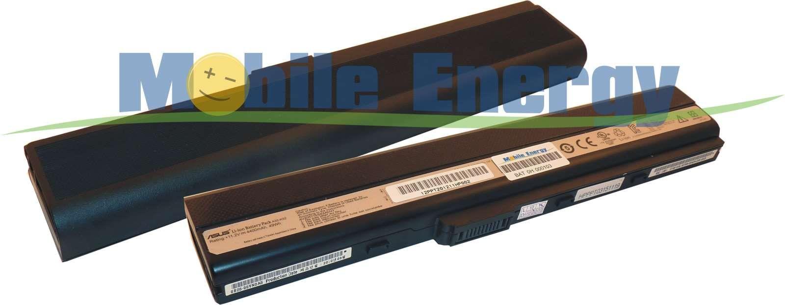 Mobile-Energy Baterie Asus K42 / K52 / K62 / N82 / P42 / P52 / P
