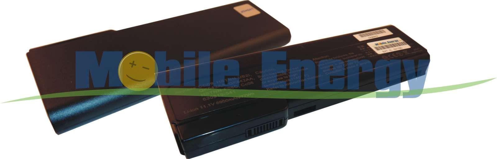Mobile-Energy Baterie HP EliteBook 8460p / 8460w / 8560p / ProBo